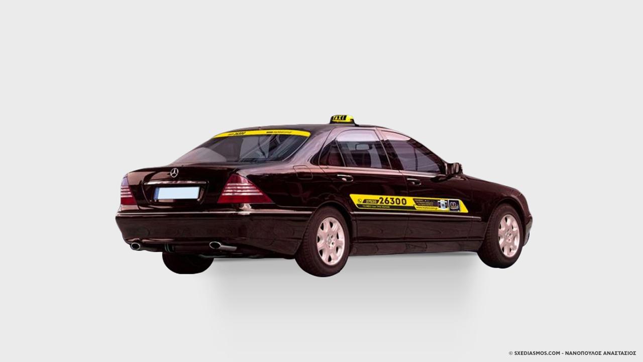 My Taxi Ναύπλιο - Το όχημα.